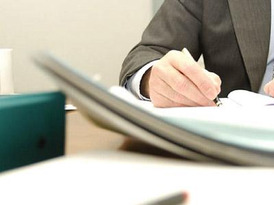 Решение о регистрации товарного знака «NPTV»