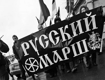 РУССКИЙ МАРШ - БРЕНД ДЛЯ ОДЕЖДЫ