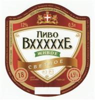 http://www.fips.ru/rudeimage/0/0/80000/81000/81255-s.jpg